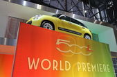 Fiat 500L World Premiere — Stock Photo