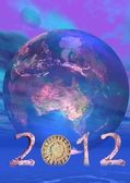 2012 maya prophecy — Stock Photo