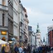 Krakow city in Poland, Europe — Stock Photo #10576699