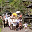 Balinese Funeral Ceremony — Stock Photo