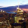 Manhattan skyline aerial panorama — Stock Photo