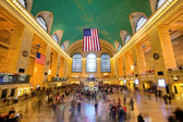 Grand Central — Stock Photo
