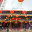 Wong Tai Sin — Stock Photo
