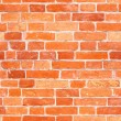 Seamless Brick Wall — Stock Photo