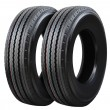 Stock Photo: Tire. Isolated