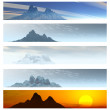 Stock Photo: Five Distant Mountain Landscape Banners