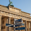 Direction Sign by Brandenburg Gate — Stock Photo