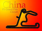China Shanghai F1 Formula 1 Racing Circuit — Stock Photo