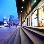 Urban night traffics view — Stock Photo #10722993