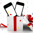 Two phones in a gift — Stock Photo