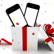 Stock Photo: Two phones in a gift