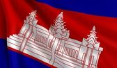 Flag of Cambodia — Stock Photo
