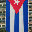Banner of cuba — Stock Photo