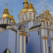 St. Michael's Golden Domed Church and Monastery, Kiev — Foto de Stock