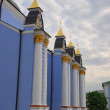 Kiev landmark - St. Michael's Golden Domed Monastery — Stock Photo #10467432