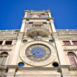 Stock Photo: Clock Tower in St Mark's Square, Venice