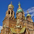 Russian Church - Foto Stock