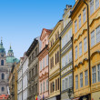 Prague street with colorful houses - Stock Photo