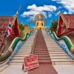 Big Buddha statue. Koh Samui island landmark — Stock Photo