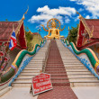 Big Buddhstatue. Koh Samui island landmark — Stock Photo #8293575