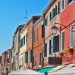Houses in Venice - Stock Photo