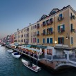 Venice at dusk — Stock Photo