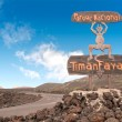Timanfaya National Park, Canary, Spain — Stock Photo