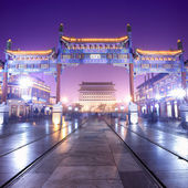 Beijing traditional shopping street at night — Stock Photo