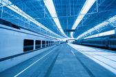 Železniční platforma — Stock fotografie