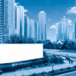 Stock Photo: Blank billboard in shanghai