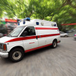 ambulancia — Foto de Stock