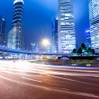 Shanghai lujiazui downtown at night - Stock Photo
