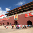 Beijing tiananmen tower - Stock Photo