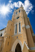 Christian cathedral — Stock Photo