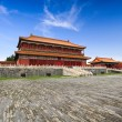Stock Photo: Beijing forbidden city building