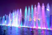 Water fountain at night — Stock Photo