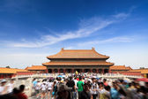 Palace of heavenly purity in beijing — Stock Photo