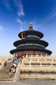 Beijing temple of heaven — Stockfoto