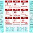 Holiday icons calendars for may 2012. — Stock Vector