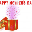 Royalty-Free Stock Vector Image: Mother&#039;s Day background.