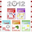 Stock Vector: Calendar for 2012.