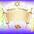 Purim background with Torah scroll. — Imagens vectoriais em stock