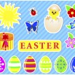 Set of easter stickers. — Stock Vector