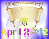 Holiday background of jewish passover. — Cтоковый вектор