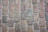 Stone pavement — Foto de Stock