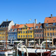 Nyhavn street. Copenhagen - Stock Photo