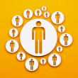 Social Network — Stock Photo #9948723
