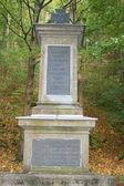 Memorial stone — Stock Photo