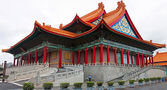 Chiang Kai-shek Memorial Hall Taipeh — Stockfoto