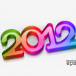 Stock Vector: 3d new year 2012 design